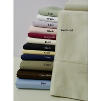 600 TC Egyptian Cotton Solid Pillow Cases - King Size
